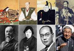 Знаменитости Японии